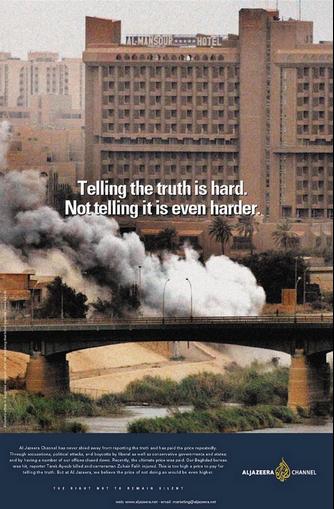 Al Jazeera Poster